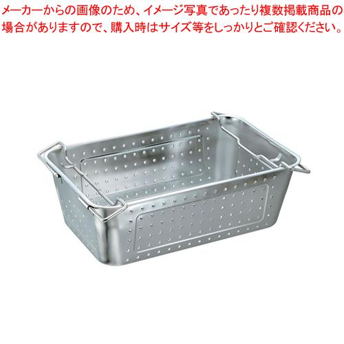 18-8水切運搬バット 200 【メイチョー】
