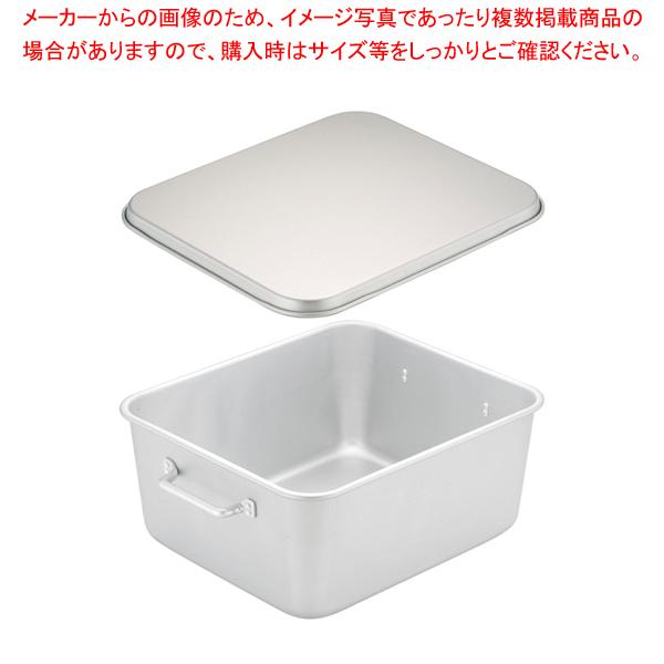 アルマイト 重なるパン箱(蓋付) TA-30(25~35人対応) 【メイチョー】