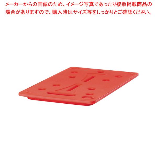 キャンブロ 断熱キャリア用 カムウォーマー HP3253 【メイチョー】