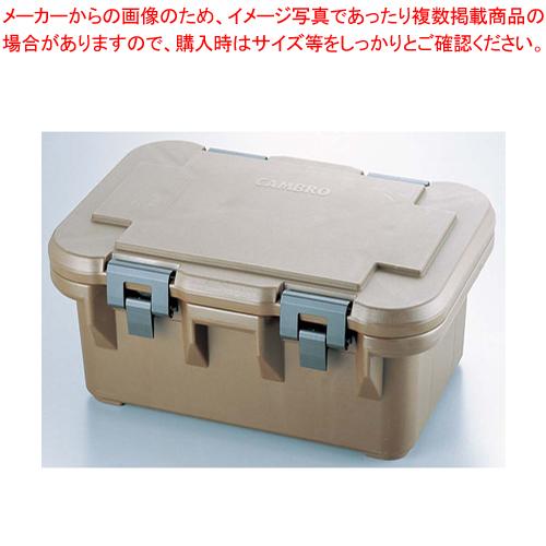 キャンブロ カムキャリアSシリーズ UPCS180 ダークブラウン【メイチョー】【フードキャリア 台車 カート 】