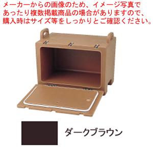 キャンブロ カムキャリアー 200MPC ダークブラウン【メイチョー】【フードキャリア 台車 カート 】
