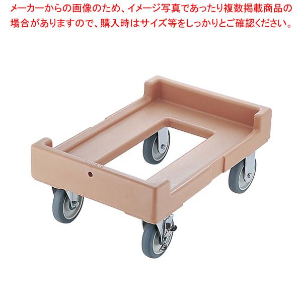 キャンブロ カムドーリー CD160【 フードキャリア 台車 カート 】 【メイチョー】