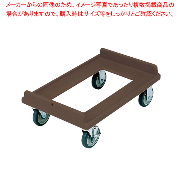キャンブロ カムドーリー CD200 ダークブラウン【メイチョー】【フードキャリア 台車 カート 】