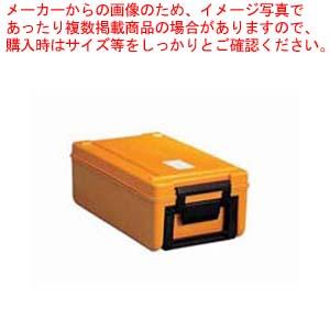 リーバー・サーモポート 50K【 フードキャリア 台車 カート 】 【メイチョー】
