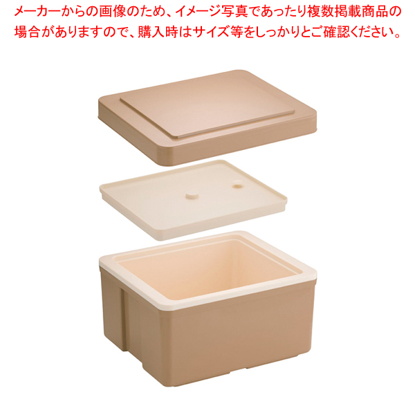 保温保冷食函 大 KC-220(内蓋付) ブラウン 【メイチョー】