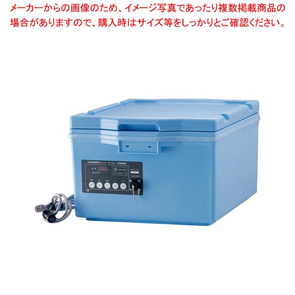万能加熱調理電子ボックス おっかん デジタル式 【メイチョー】