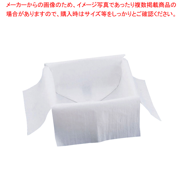 ライスガード(1ケース 250枚入) 15kg用 【メイチョー】