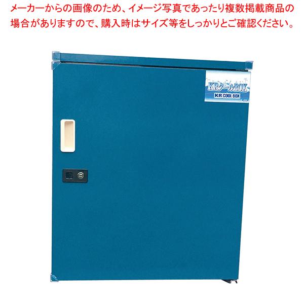宅配ボックス兼保冷ストッカー KRクールBOX-T Aタイプ 【メイチョー】