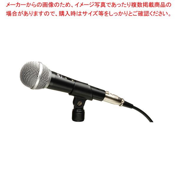 ビクター ダイナミックマイクロホン PS-C502【メイチョー】<br>【メーカー直送/代引不可】