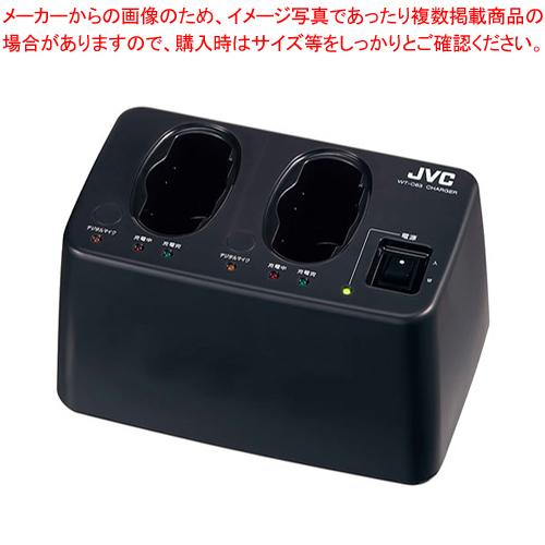 ビクター チャージャー WT-C63(2台対応) 【メイチョー】