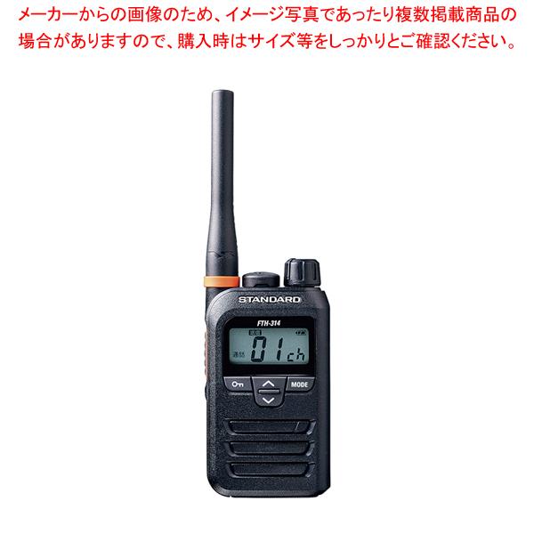 特定小電力トランシーバー FTH-314 【メイチョー】