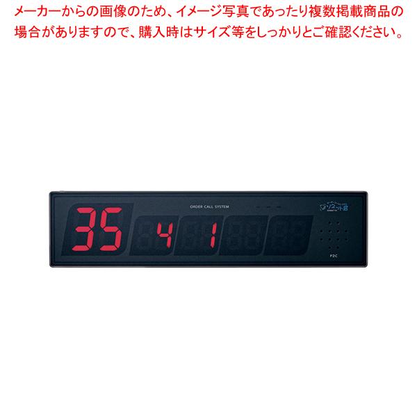 ソネット君 受信機 両面表示 SRE-RS 【メイチョー】