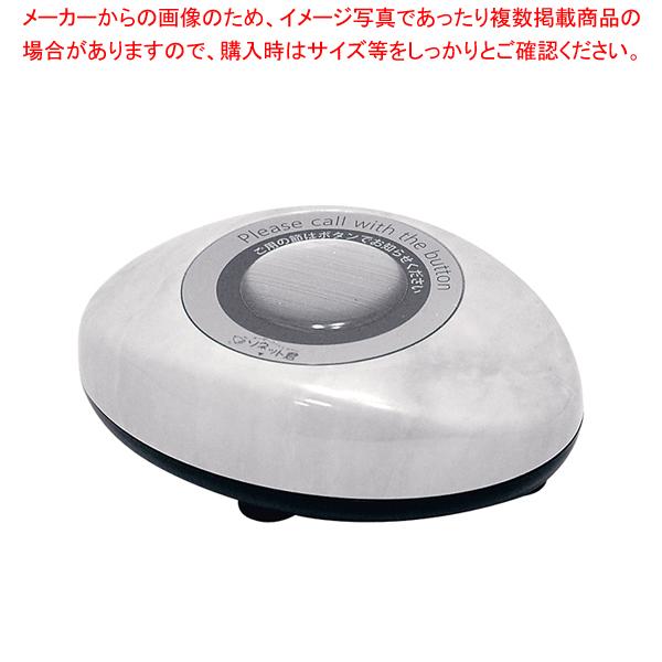 ソネット君 スリム型送信機 STR-SMG マーブルグレー 【メイチョー】