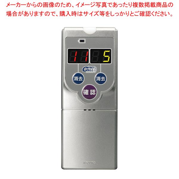 ファクト イン コール 携帯受信表示機 F-200【メイチョー】<br>【メーカー直送/代引不可】