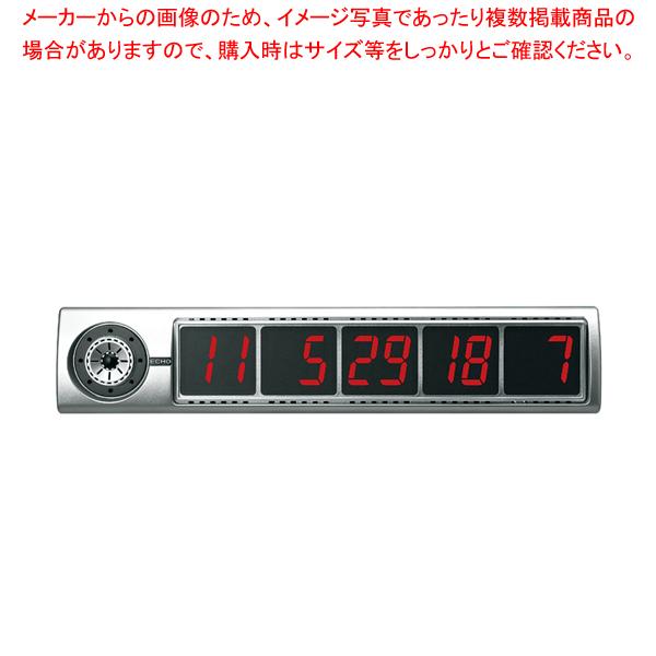 コココール 受信表示機 CC-100S シルバー 【メイチョー】