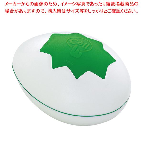コココール 送信機 タマゴ型 CC-E03 W/グリーン 【メイチョー】