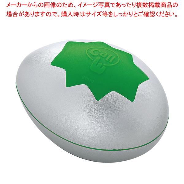コココール 送信機 タマゴ型 CC-E19 M/グリーン 【メイチョー】