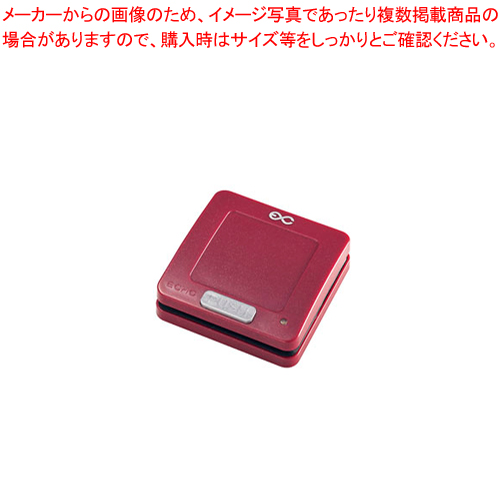 エコチャイム 送信機(電池レス) EC-303 パールレッド 【メイチョー】