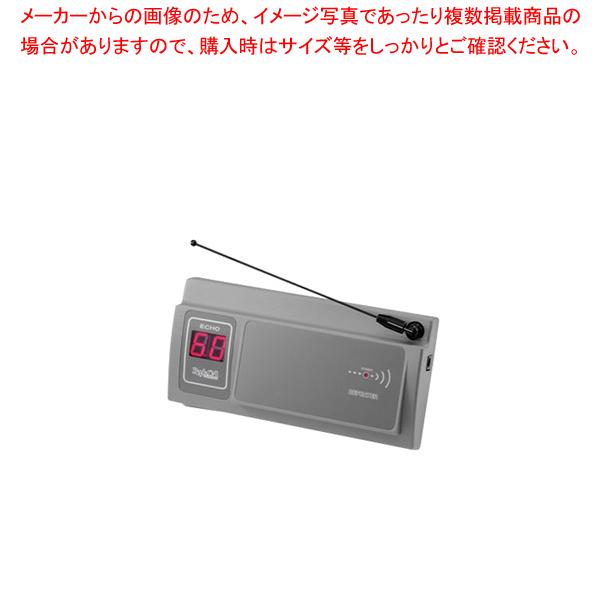 リプライコール 中継機 RE-400【メイチョー】【メーカー直送/代引不可】