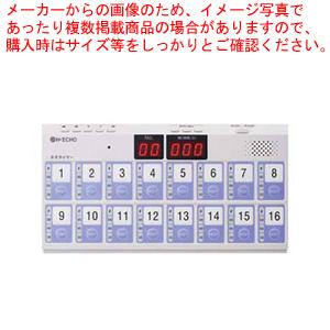 ネオタイマー NT-100A【メイチョー】【メーカー直送/代引不可】