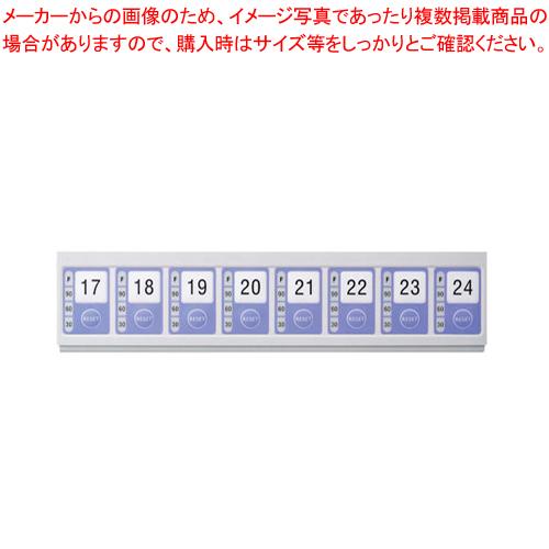 ネオタイマー オプションモデル NT-100B【 メーカー直送/代引不可 】 【メイチョー】