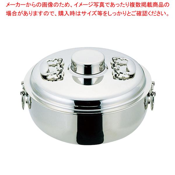NS18-8電磁専用しゃぶしゃぶ鍋 24cm【 料理宴会用 シャブシャブ鍋 】 【メイチョー】