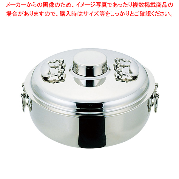 NS18-8電磁専用しゃぶしゃぶ鍋 30cm【 料理宴会用 シャブシャブ鍋 】 【メイチョー】