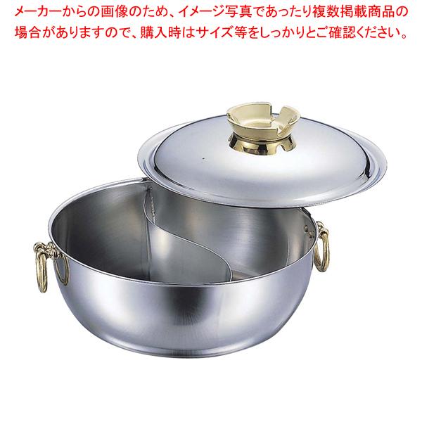 SW電磁用しゃぶしゃぶ鍋 仕切付 23cm(真鍮ハンドルツマミ)【 料理宴会用 火鍋 ホーコー鍋 】 【メイチョー】