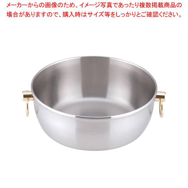 ロイヤル クラデックス しゃぶしゃぶ鍋 CQCW-240 【メイチョー】