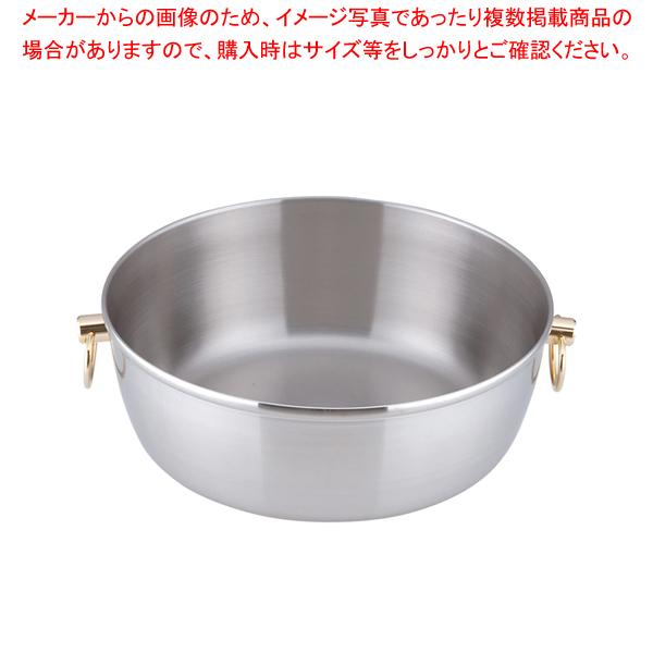 ロイヤル クラデックス しゃぶしゃぶ鍋 CQCW-300 【メイチョー】