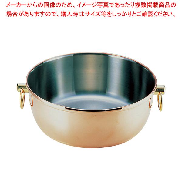ロイヤル クラデックス しゃぶしゃぶ鍋 銅メッキ CQCW-240C 【メイチョー】