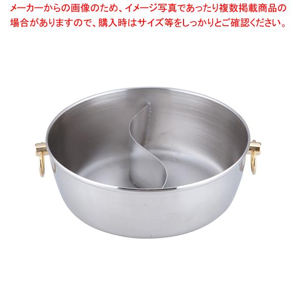 ロイヤル クラデックス しゃぶしゃぶ鍋 CQCW-300S(中仕切付) 【メイチョー】
