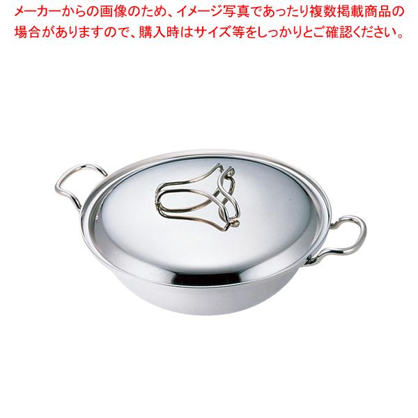プロデンジチリ鍋 27cm【 料理宴会用 ちり鍋 】 【メイチョー】