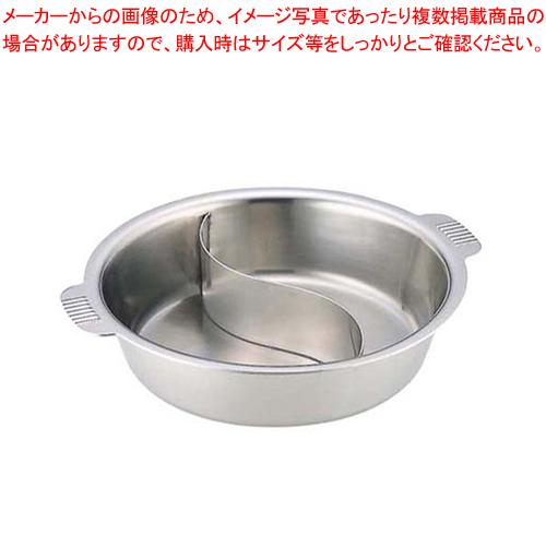 SW電磁用ちり鍋 2仕切 33cm【 料理宴会用 ちり鍋 】 【メイチョー】