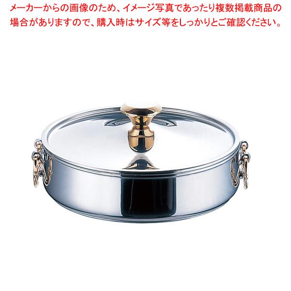 ニュー電磁ちりしゃぶ鍋 24cm【 料理宴会用 ちり鍋 】 【メイチョー】