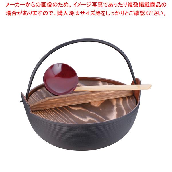 五進 田舎鍋(鉄製内面茶ホーロー仕上) 24cm(杓子付)【メイチョー】【料理宴会用 田舎鍋 】