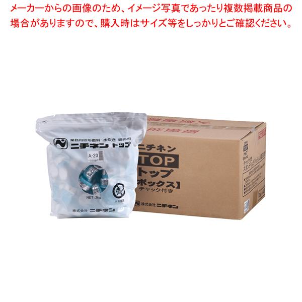 ニチネン トップボックス アルミ容器入り A-20g(400ヶ箱入)【 鍋料理用備品 固形燃料 】 【メイチョー】