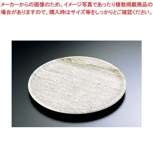 石器 丸皿 YSSJ-011 34cm 【メイチョー】