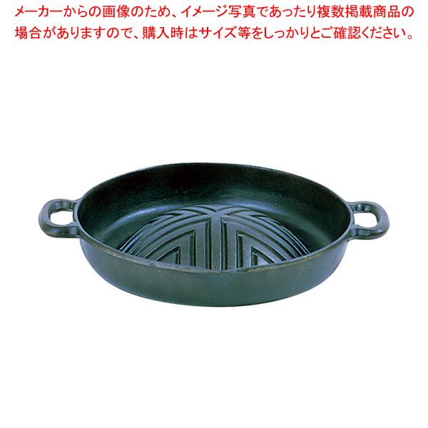五進 鉄新深型ジンギス鍋 30cm 【メイチョー】