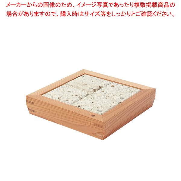 以為(おもえらく)日光杉・大谷石 盛台 3寸 4枚もの 【メイチョー】