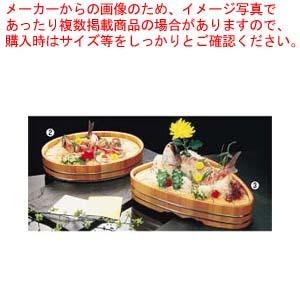 サワラ 小判 盛込桶 2号【 和食 懐石 】 【メイチョー】