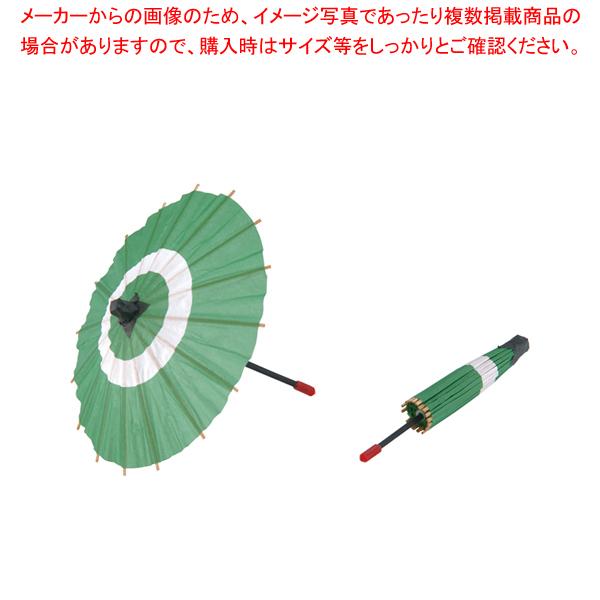 蛇ノ目傘 B(100入) 中 緑【 装飾用品 和食 懐石 】 【メイチョー】