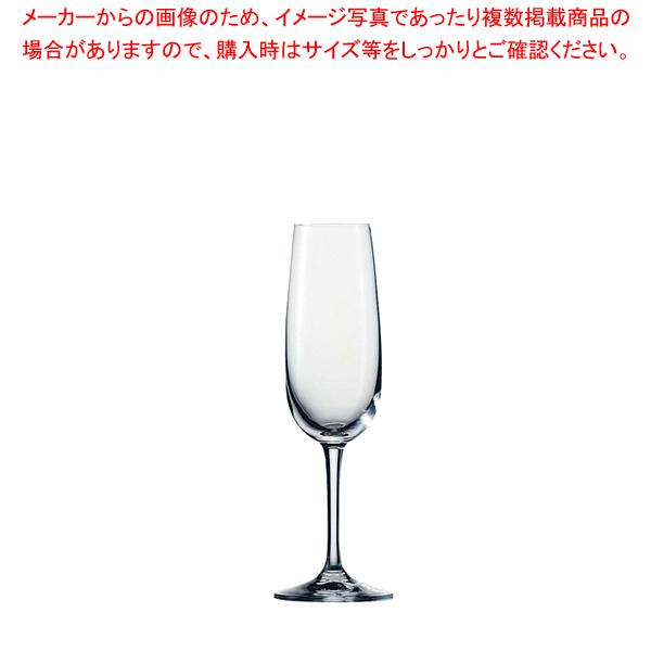 アイシュ ヴィノ・ノビレ シャンパン 25511070(6個入)【メイチョー】【厨房用品 調理器具 料理道具 小物 作業 】
