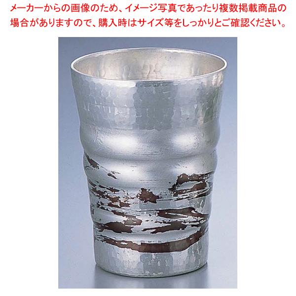 銅錫被 刷毛目フリーカップ SG011 360cc【 手作りの逸品 】 【メイチョー】