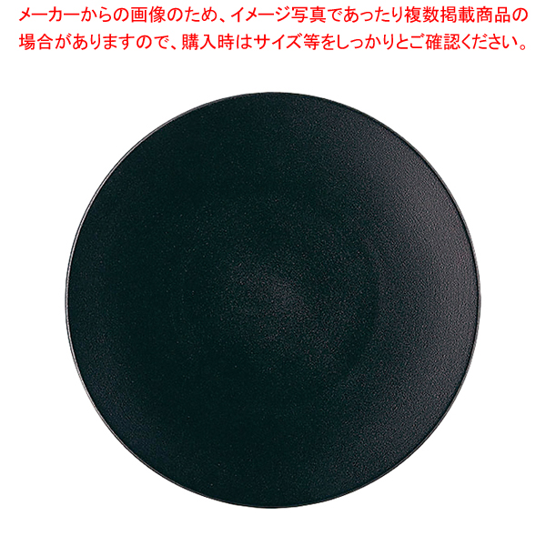 エキノクス プレゼーションプレート 649502 キャストアイアン 【メイチョー】
