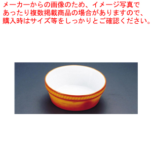 シェーンバルド 丸オーブンディッシュ 茶 3011-15B 【メイチョー】
