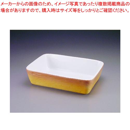 ロイヤル 長角深型グラタン皿 カラー PC520-40-10【 ROYALE オーブンウエア 】 【メイチョー】