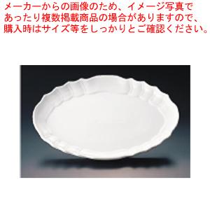ロイヤル オーブンウェアー小判皿バロッコ 43cm PG860-43【メイチョー】【食器 オーブンウエア ROYALE 】