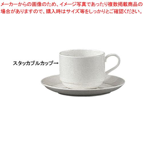 モデラートライン スタッカブルカップ6個 50185CA/9990【メイチョー】<br>【メーカー直送/代引不可】