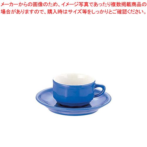フローラ モカカップ&ソーサー(6客入) PTFL M FL ブルー【メイチョー】【APILCO【アピルコ】 洋食器 】